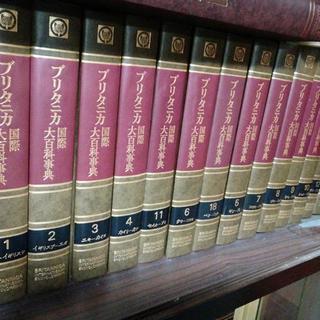 ブリタニカ国際大百科辞典