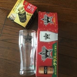 ビールグラス(EXILE TRIBE×MALT'S) 1ケ