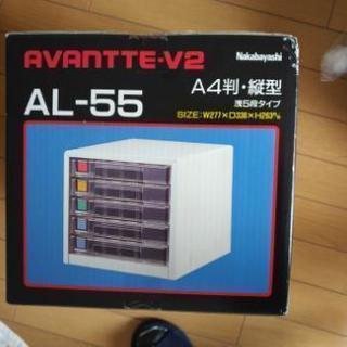 A4レターケース 白色 新品