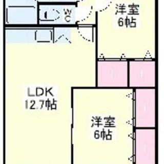 【シーダーナイン104号室・2LDK】仲介手数料0円!礼金0円!...