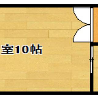 ☆仲介手数料0円!初月家賃0円☆【マンションKM-1】 405号室☆
