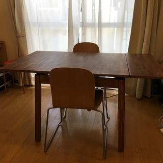 バタフライ ダイニングテーブル