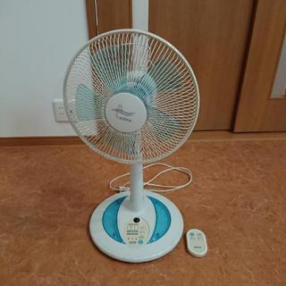 EUPA リモコンリビング扇風機