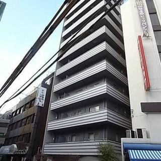 【😍出ました人気シリーズ❗❗初期費用21万円🎉新生活応援キャンペー...