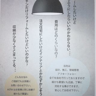 網戸張替え1枚/¥1,000