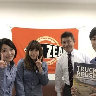 【名古屋市中村区】商用車リユースの買取営業 〜年商70億の安定企...