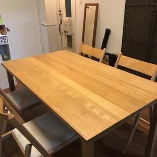 (交渉中)無印良品 ダイニングテーブル