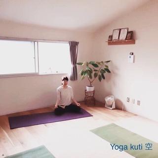 【3/21(木)春分の日】満月ヨーガ&瞑想