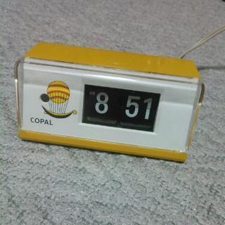 レトロ コパル記念時計