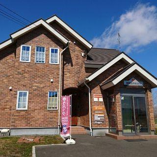 広い北海道  3ヶ月で約60万  北海道  寮完備