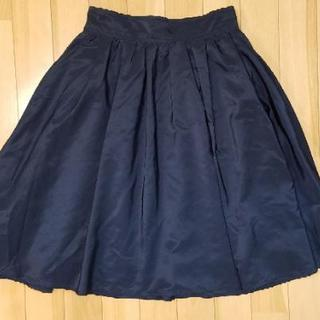 きれい目 ネイビー ギャザー デート スカート