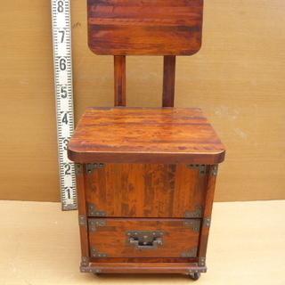 木製椅子・収納ボックスと引き出し付き