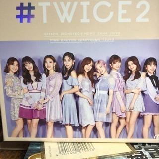 TWICEアルバム TWICE2