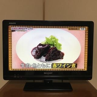 AQUOS   SHARP 液晶テレビ   19インチ
