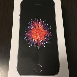 iPhone SE 64GB スペースグレイ