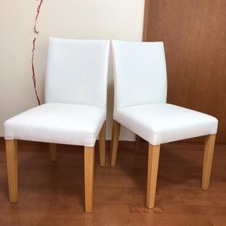 無印良品の椅子2脚