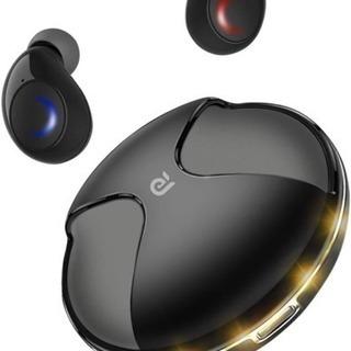 【最先端Bluetooth5.0 +EDRが搭載】Bluetoot...