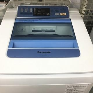 【在庫少量!】希少な7.0kgの国内メーカー洗濯機は早い者勝ち!!
