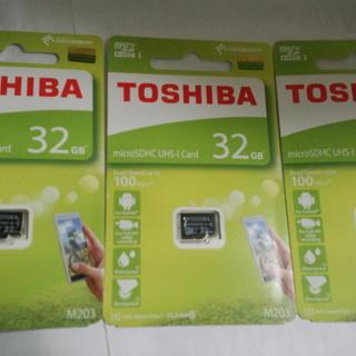 【在庫処分品】東芝/TOSHIBA◆マイクロSDカード 32GB...