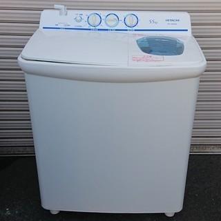 日立2層式洗濯機 5.5kg 2017年式 PS-55AS2型