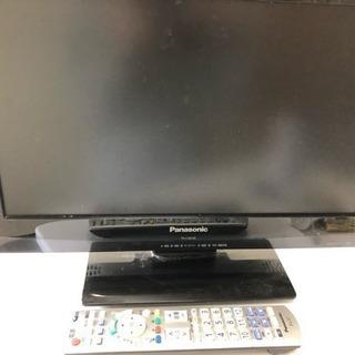 Panasonic 19型テレビ