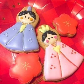 一緒にアイシングクッキー教室に行きませんか?🍪🥘