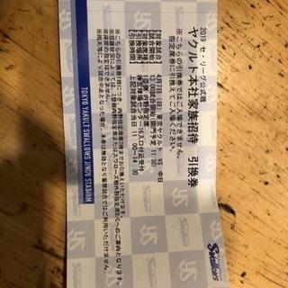 4/7(日) 野球観戦@神宮