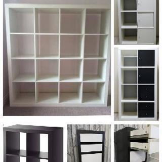 白黒家具!必見!IKEA 収納セット【中古です】