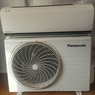 パナソニック インバーター冷暖房除湿ルームエアコン 14畳用/単...