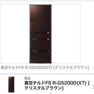 冷蔵庫 日立 517L