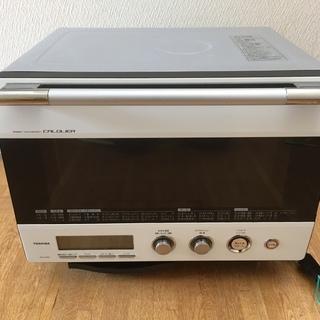 東芝 ER-D300 カロリエ オーブンレンジ・電子レンジ