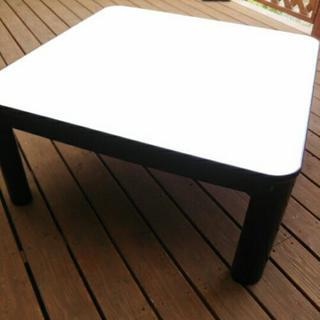 リバーシブル テーブル