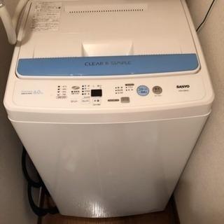 洗濯機 6kg 運べます