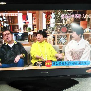 大画面! Panasonic Full HD プラズマテレビ 4...