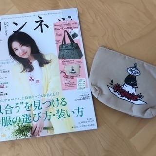 ファッション雑誌*リンネル 5月号