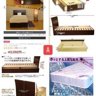 エレガントなデザインなコンパクトセミシングルベッドマットレスセッ...