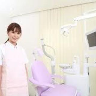 【時給1300円】歯科医院での歯科助手のお仕事!未経験歓迎!平日週...