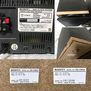 SONY ソニー HCD-M35WM システムコンポ ブラック
