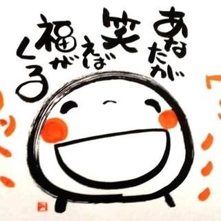 笑いヨガ教室★坂戸グランドホテル