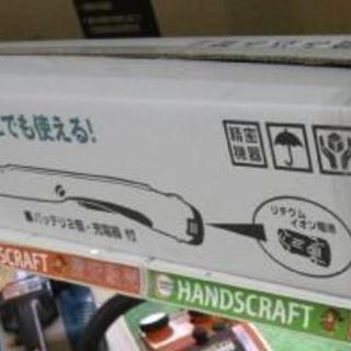 ムサシ 伸縮バリカン PL-3001-2B【ハンズクラフト八幡西店】