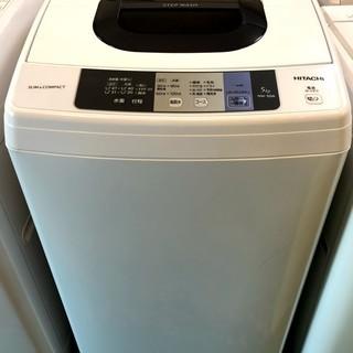 【送料無料・設置無料サービス有り】洗濯機 2017年製 HITAC...