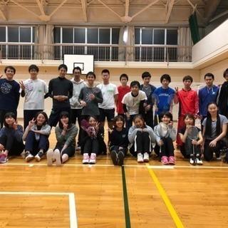 名古屋でスポーツしよう!
