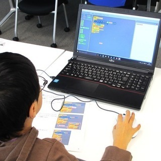 小中学生向けプログラミング無料体験会の随時開催