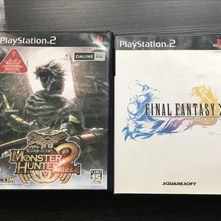 PS2 モンスターハンター2とファイナルファンタジーX