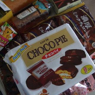 冬のくちどけポッキーミルクチョコレートチョコパイ シャンプーコン...