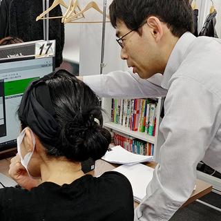 1時間600円~ 日常英会話・TOEIC対策・基礎中学英語も Wi...
