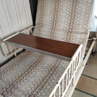 【受付終了】介護ベッド 電動ベッド リクライニング フランスベッド...