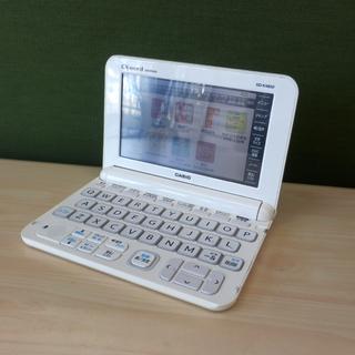 PayPay対応 CASIO 電子辞書 XD-K4800 EX-...