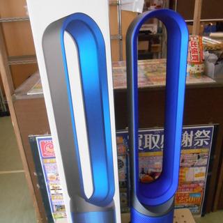 【J-1444】 ダイソン ピュアクールリング 美品