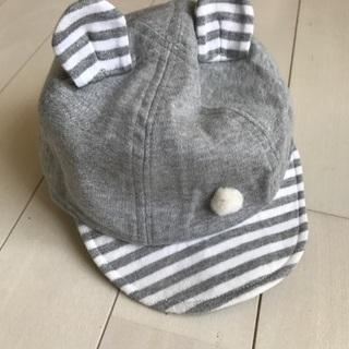 ベビー帽子 サイズ46センチ